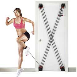 Weider X Factor home gym
